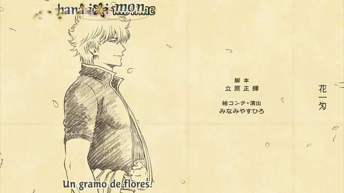 Gintama (2018) – saga final – OP 1  ED 1