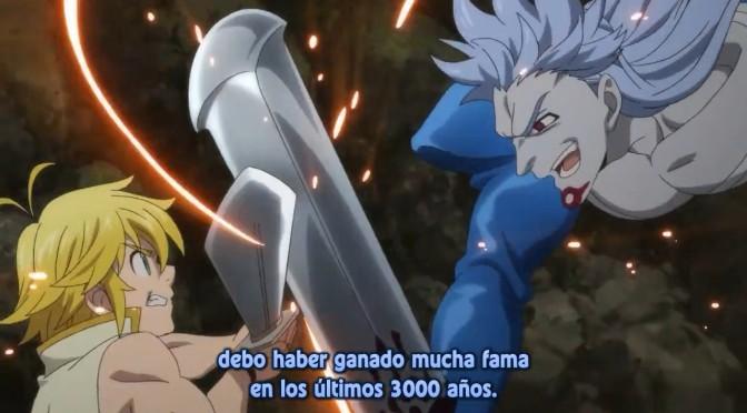 Nanatsu no Taizai Movie: Tenkuu no Torawarebito (película)