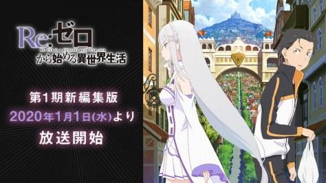 une_nouvelle_version_de_re_zero_kara_hajimeru_isekai_seikatsu_arrive_sur_crunchyroll_11740